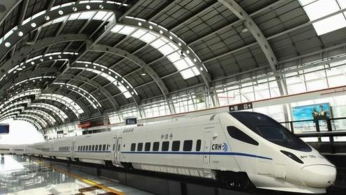 高铁每年载客量达14亿次,那收益又是多少呢?说出来你都不敢信