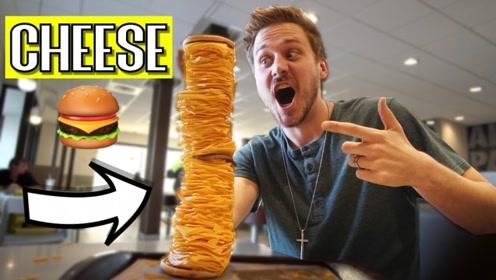 一次性在快餐店买下50万卢比的汉堡,堆在一起会是个什么样子?
