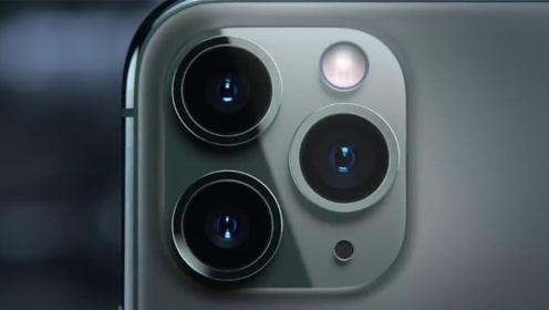 苹果发布会看什么?最大变化是三摄像头,没5G是最伤的