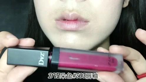 时尚化妆教程:无滤镜美颜的口红试色,太真实了!