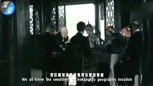 清朝时,白纸黑字表明此地属于国中,现今这里仍用汉字说汉语