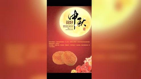 军工人的中秋节:我们一起做月饼