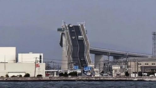 日本近乎垂直的大桥,司机是怎么上坡的?得知真相后怀疑人生