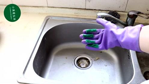 洗碗布和橡胶手套放在一起使用,简直太厉害了!家家户户都需要