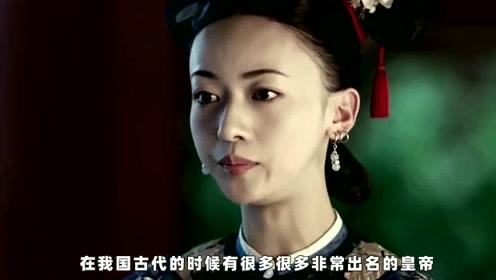 乾隆皇帝一生的挚爱,不是令妃,竟是她!