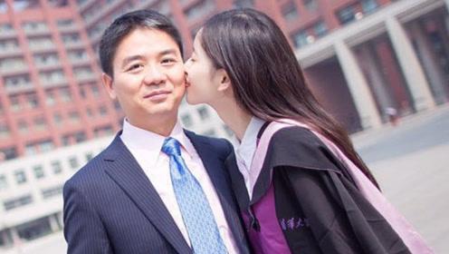 章泽天协刘强东同游瑞士,两人牵手女儿有说有笑,破婚变传闻!