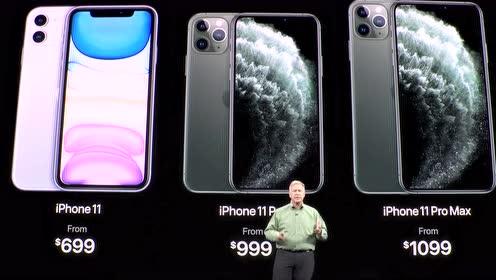 iPhone 11 Pro 价格公布,周五可预订,你买吗?