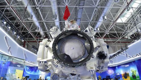 造价400亿!天宫空间站仅90吨:但比420吨国际空间站能干