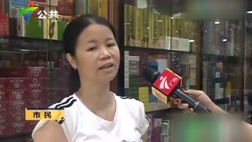 广州:男子当众厮打女子 路人纷纷劝阻