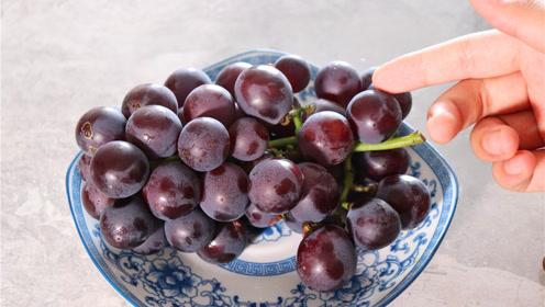 洗葡萄时,别只用清水冲,比不洗还脏,这才是正确的清洗方法!