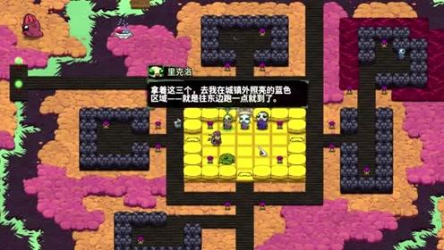 血舞崩溃大陆历险记26 会武功的蛤蟆