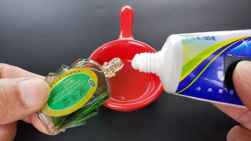 风油精加牙膏泡一泡,真的厉害,搞定男人女人的大难题,都该学学