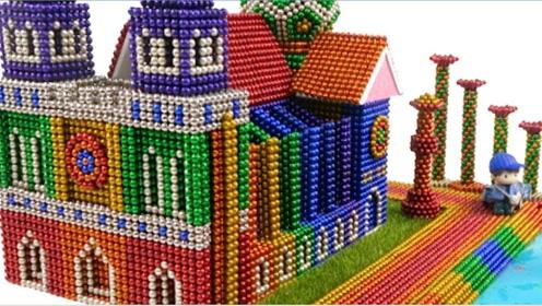 创意手工制作:磁力做漂亮城堡