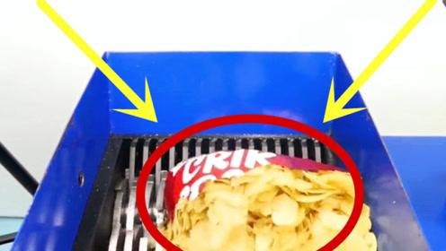 薯片遇上粉碎机,慢镜头回放太震撼!