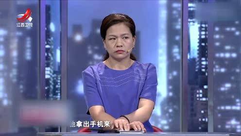 有男人频繁接送妻子 这让杨先生心里很不舒服