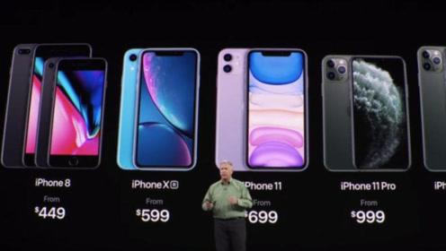 原来没有5G不是苹果11最大败笔,这个原因才让它被全网冷落!
