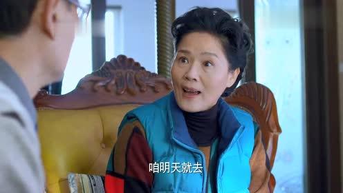 陆母直言晓东比陆父厉害,婆婆不高兴了,我儿子咋比你儿子差了