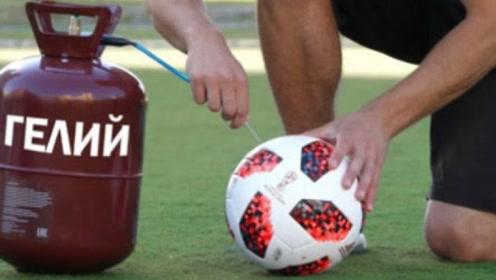 足球内的气体换成氦气有什么效果?老外作死测试,人人都踢香蕉球