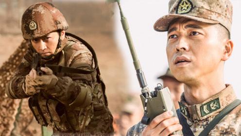 《陆战之王》张能量,牛努力水逆,力量兄弟相爱相杀的军旅情!