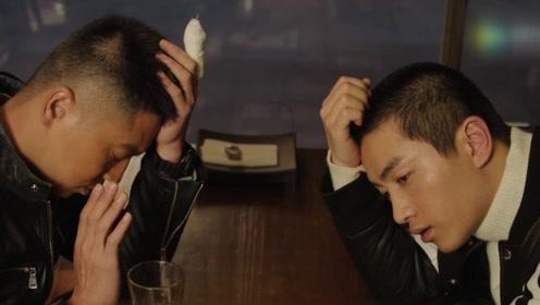 《陆战之王》牛努力和叶晓俊分手:我就不信找不到媳妇了!