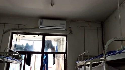 高校学生宿舍安装智能空调可远程操作,年租赁费400元