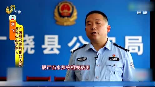 国外犯罪国内抓捕 警方一举抓获犯罪嫌疑人13名