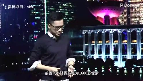 vivo NEX 3正式发布 5G加瀑布屏等于未来?