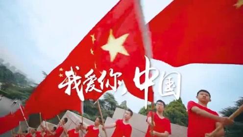 """从茉莉花到""""我爱你中国"""",江苏13市国庆快闪视频即将上线"""