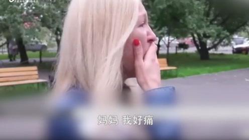 16岁女孩出国游玩腹痛就医 8小时后不治身亡子宫竟离奇消失