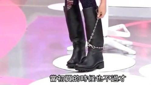 蓝心湄独爱的logo,没想到这双长靴链子价值20万