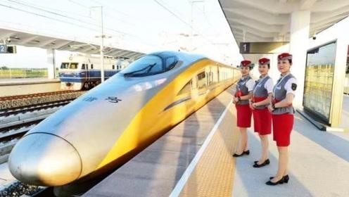 中国有一种特殊的高铁,就算你有钱也坐不了,你有见过吗?