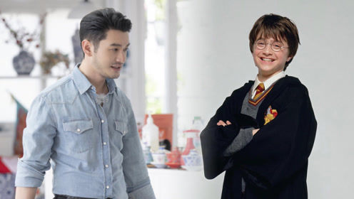 黄晓明自曝小时像哈利波特,霸道总裁原来如此清秀