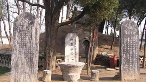 河南山村发现华佗墓,专家进入墓后不久,赶忙撤离封住墓口!