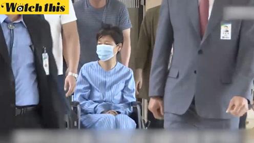 朴槿惠今住院接受肩部手术 暂时离开看守所