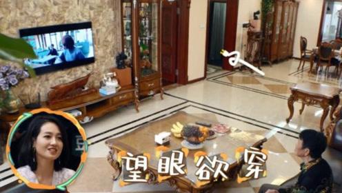 魏大勋北京的家小?看到吉林的家后,客厅堪比篮球场!