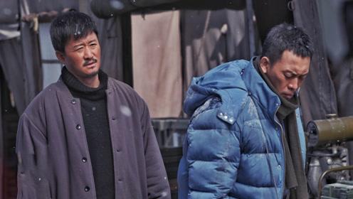 《攀登者》张译吴京成生死兄弟,吴京直赞:原来影帝是这样演戏的