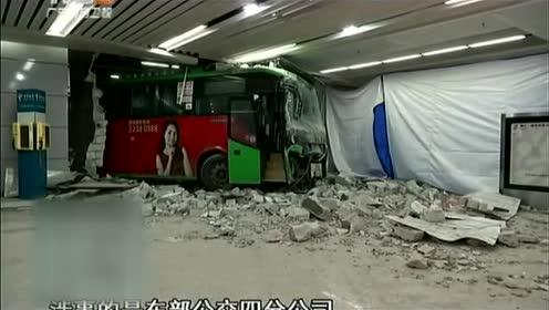 深圳一公交车失控撞穿墙