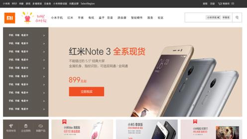 小米9月19日将推出Redmi K20 Pro尊享版