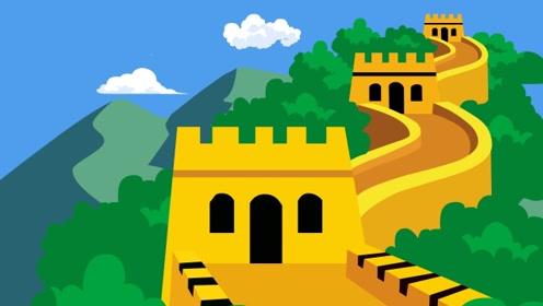 万里长城是什么时候修建的?