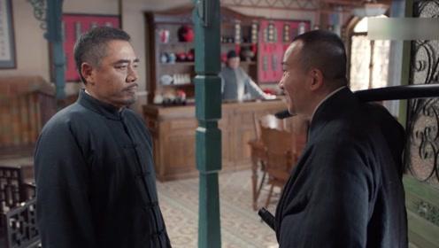 《老酒馆》陈怀海签生死状,三爷好心提醒,显得怂啊!