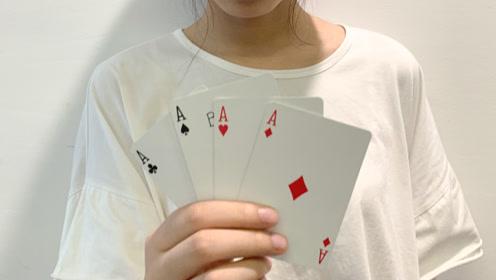 魔术教学:最实用的全自动找牌!学会逗朋友玩