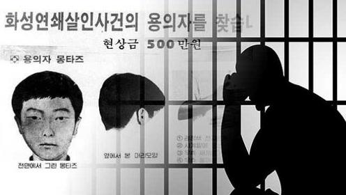 杀人回忆原型案嫌犯否认所有嫌疑,警方:DNA检测非直接证据