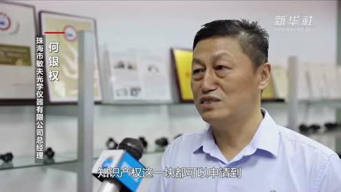 珠三角:民营和中小微企业融资状况呈现积极变化