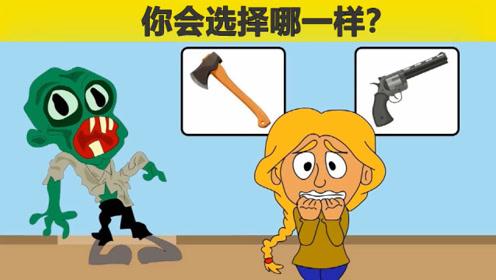 脑力测试:手枪还是斧子,面对恐怖的僵尸你会选择哪一样?