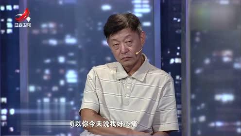 李凡:男方的敏感造成了夫妻间的误会