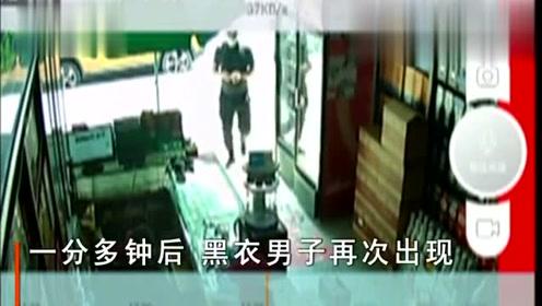"""赤壁:店主打盹儿 小偷""""三顾酒庐""""一箱五粮液在眼皮子底下被偷"""