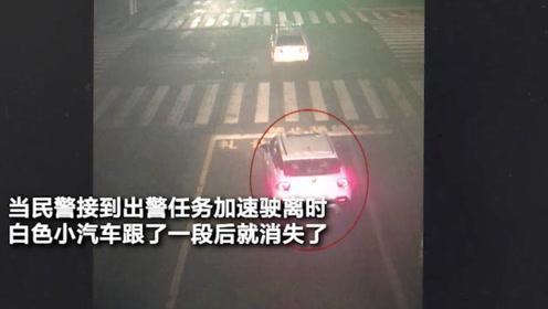 """警车夜晚巡逻竟遭""""跟踪""""!到底怎么回事?"""