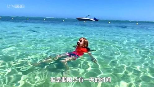 小萝莉独自一人在沙滩,美人鱼想上岸陪她一起玩,她该怎么办呢?