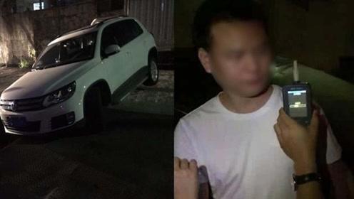 温州一男子醉驾出事故 心疼修车钱找朋友顶包 交警调监控揭谎言