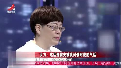 吴先生:妻子默认她赚的钱都要给她自己儿子